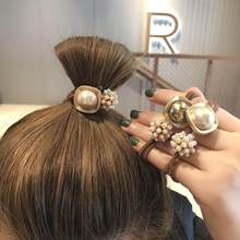 Vintage Women Hair Accessories Pearls Beads Headbands Ponytail Holder Girls Scrunchies Elastic Hair Bands Rubber Rope Headdress