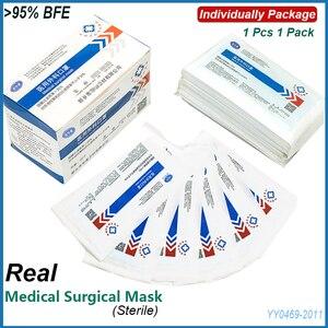 Индивидуальная упаковка настоящая хирургическая маска медицинская одноразовая Защитная маска для лица с изображением рта антивирусные пы...