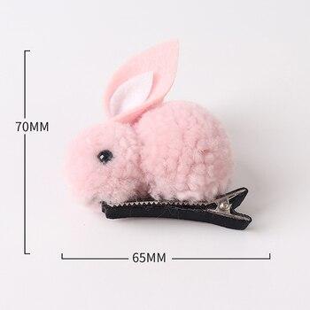 Fashion Cute Ball Rabbit Hair Ring Female Tie Rope Korean Elastic Rubber Hair Bands Bunny Hair Clip Children's Hair Accessories 5