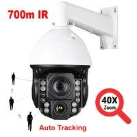 700m IR visione notturna 40X Zoom 2MP Auto Tracking IP PTZ Camera H.265 P2P ONVIF rilevazione umana allarme lampada Laser a lungo raggio