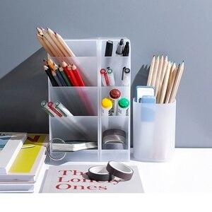 Креативный многофункциональный 4 сетки Настольный ящик для хранения Чехол косметический держатель настольный карандаш ручка Органайзер