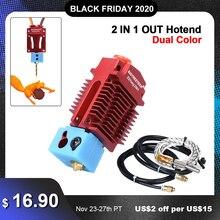 BIGTREETECH 2 w 1 Out Hotend podwójny kolor wytłaczarki Bowden 12V/24V wentylator rura PTFE przełączania Hotend 3D części drukarki MK8 Titan
