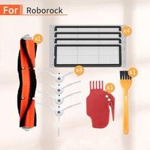 Roboter staubsauger wichtigsten pinsel waschbar filter zubehör geeignet für xiaomi 1/2 roborock s50 s51 s6 S55 staubsauger teile