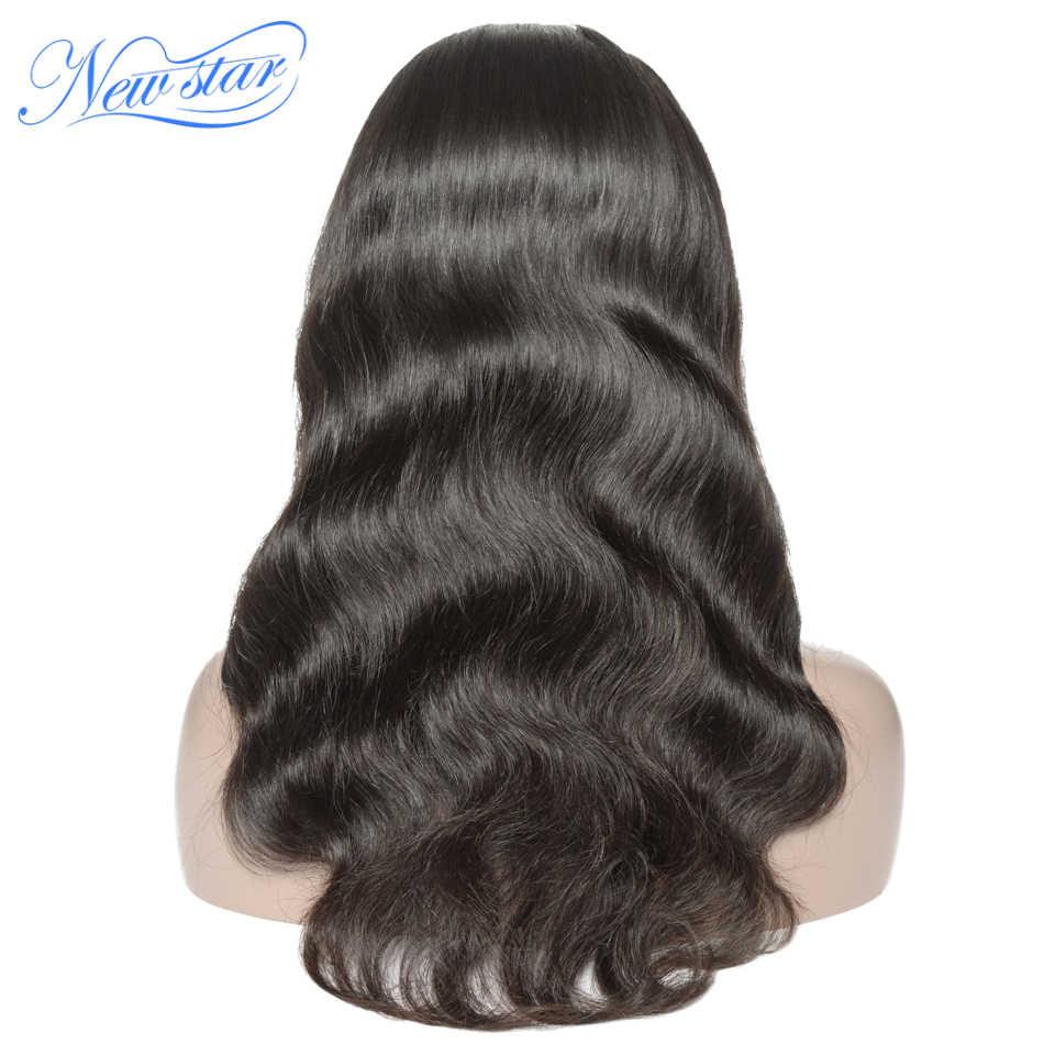 Brazilian Body Wave 200%Density Lace Wig Glueless 4x4 Closure Wig Customized New Star Virgin Human Hair Wig For Black Women
