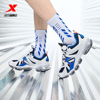Xtep AIR MAGE 2.0 Men running shoe summer men sport sneakers Shock absorbing air cushion breathable 880219115325