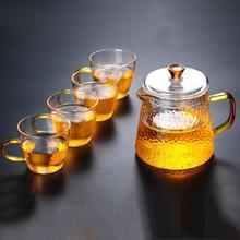 Стеклянный чайник с фильтром для дома и офиса, чайный и кофейник, чайный набор, стеклянный горшок, подарок на праздник, подходит