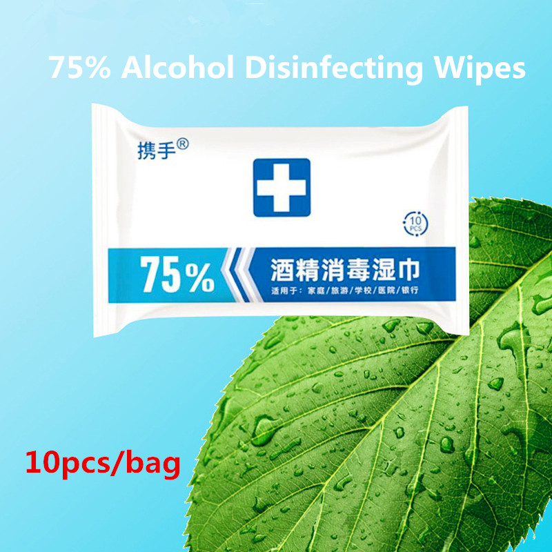 10pcs /bag Disposable 75% Alcohol Wet Wipe Disinfection Wet Paper Pad Antiseptic Skin Cleaning Care Sterilization Wipes Cleaning