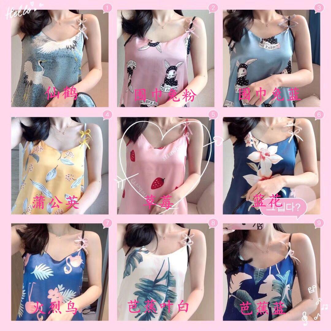 According To Feminine Nightgown Women's Summer Thin Section Camisole Midi-skirt Korean-style Cute Cartoon Imitated Silk Fabric H