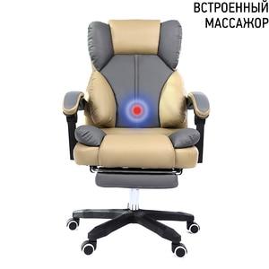 Image 5 - Cadeira de escritório de alta qualidade, cadeira ergonômica para jogos, computador, internet, café, assento, cadeira de casa, frete grátis