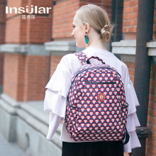 купить Travel Backpack Designer Stroller Baby Bag Baby Care Nappy Wash Nylon Fashion Mummy Maternity Diaper Bag Large Nursing Bag 45 по цене 1236.19 рублей