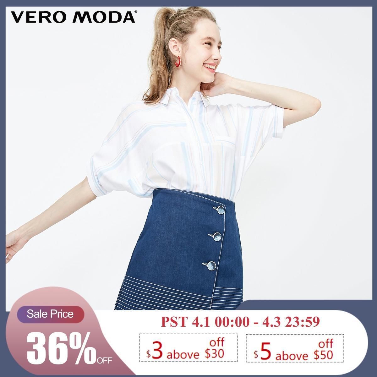 Vero Moda Women's Adjustable Sleeves Loose Fit Irregular Stripe Print Shirt   31926W525