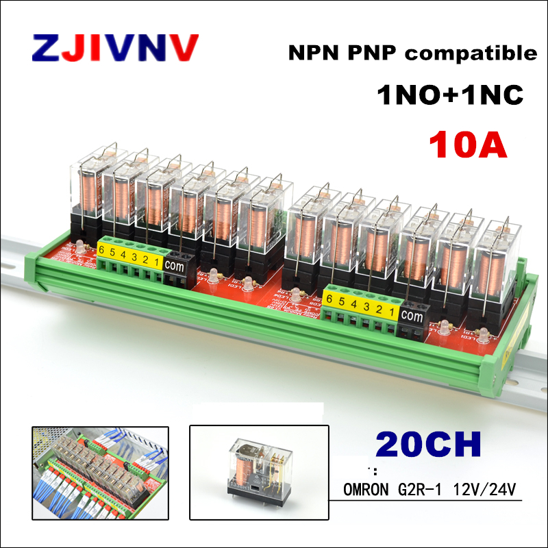 20 canaux 1 SPDT à Montage Sur Rail DIN OMRON G2R 12V 24V DC Relais D'interface Module PNP NPN compatible