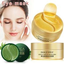 60Pcs Eye Mask Collagen Eye Patches Anti Wrinkles Dark Circles Eyes Mask Gold Moisturizing Anti Age Hydrogel Sleep Patch