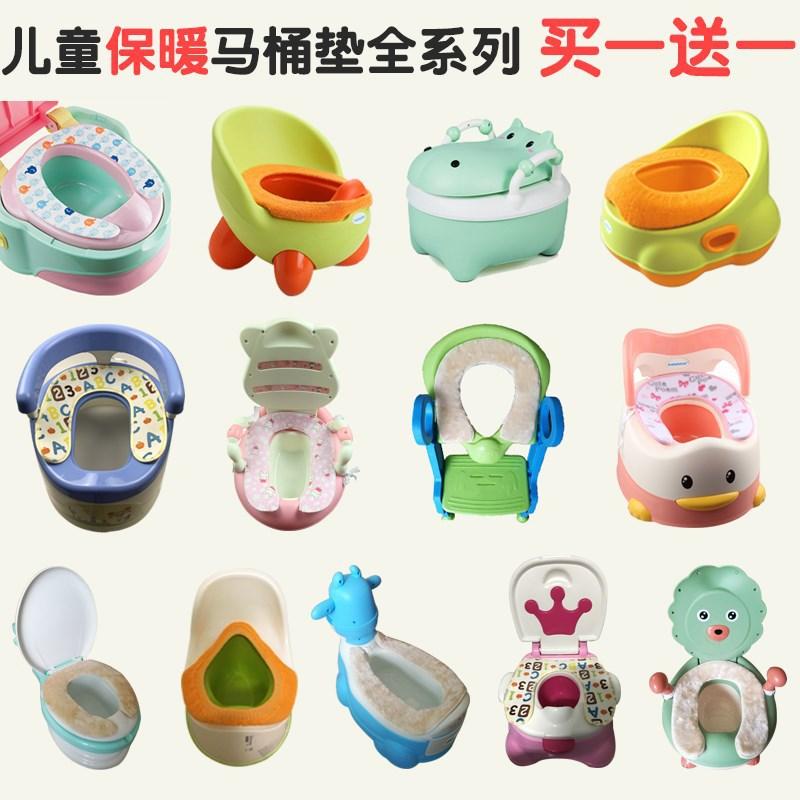 Baby Toilet Seat Cushion Kids Chamber Pot Coaster Plush Cover Children Infants Toilet Cotton Cushion Warm Anti-Cold