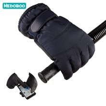 Medoboo Warm Stroller Gloves Winter Baby Accessories Waterproof Pram Mitten Hand Muff Cover Buggy Clutch Cart