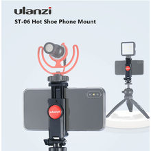 Вертикальный держатель для телефона Ulanzi, с креплением на клипсе и возможностью поворота на 360 градусов, крепление с холодной обувью для зеркальных фотокамер