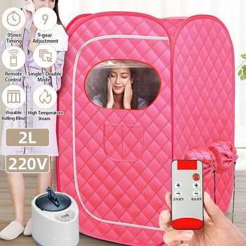 Indoor 2L 220V 1000W Foldable Portable Steam Sauna Room Tent Loss Weight Slimming Skin Spa Detox Therapy Fold Sauna Cabin