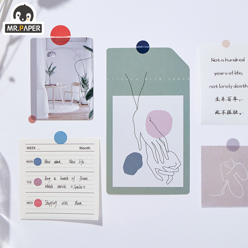 Mr.paper 7 Designs 3Pc Color Dot PET Sticker Scrapbooking Planner Laptop Japanese Cycle Toy Cool Doodling Decorative Stationery 5