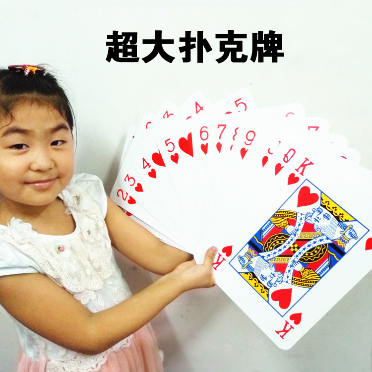 Creative A4 Ultra Large Word Playing Cards 9 Times Big Stage Magic Performance Great Poker Creative Paper Poker