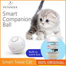 Petoneer gato brinquedo inteligente companheiro bola remoto gato brinquedo gesto de controle remoto red dot provocando atenção do animal de estimação treinamento para gatos pet
