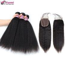 Funmi – tissage en lot brésilien Remy Yaki avec Closure 4x4, Extension de cheveux naturels crépus lisses pour femmes noires