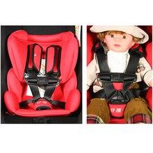 Ремень безопасности, плечевой ремень, противоскользящая нагрудная Пряжка, защелка для автомобильного детского сиденья, фиксированная заст...