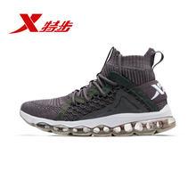 Женские кроссовки xtep air mega дышащие легкие спортивные с