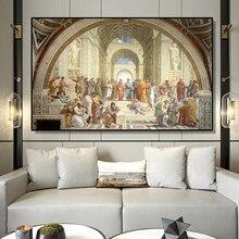 Pintura famosa escola de arte de atenas por raphael, cartazes e impressões na lona arte da parede imagens para sala de estar decoração sem moldura