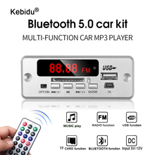 USB 3.5มม.AUX BluetoothวิทยุFM V5.0ตัวรับสัญญาณไร้สายMP3 Player 5V 12V Mp3ถอดรหัสคณะกรรมการโมดูล1 Dinลำโพงรถชุด