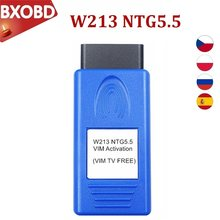 Classe E W213 NTG5.5 Video in Motion TV Free OBD2 VIM Activator per Mercede per Bens