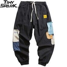 Pantaloni Streetwear Hip di