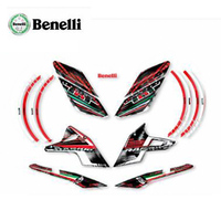 KODASKIN for benelli tnt25 body 2D sticker