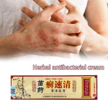 100% Natural Herbal Cream For Anti-itch Plaster Allergies Dermatitis Eczema Pruritus Psoriasis Ointment Skin External Use Balm 1