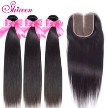Shireen ブラジルストレートヘアの束で閉鎖で 3 バンドル 4 本ブラジリアン髪織りバンドル閉鎖レミー