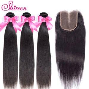 Shireen Brazilian Straight Hair Bundles With Closure 3 Bundles With Closure 4pcs Brazillian Hair Weave Bundles With Closure Remy(China)