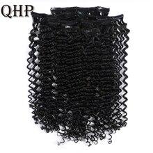 7 шт./компл. кудрявый вьющиеся клип в Пряди человеческих волос для наращивания натуральный черный Цвет фабричного производства Волосы remy 120 г/компл