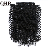 7pcs/Set Kinky Curly Clip In Human Hair Extensions Natural Black Color Machine Made Remy Hair 120g/Set