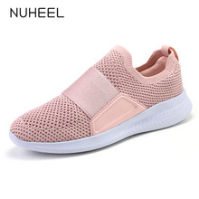 NUHEEL shoes for women fashion elegant style simple women shoes mesh breathable non-slip кроссовки женские