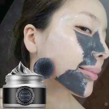 Mineral-Rich Magnetic Face Mask Deep Pore Cleansing Removes Blackhead Firming Moisturizing Detoxifying Skin Care - DISCOUNT ITEM  45% OFF All Category