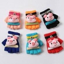 Милые перчатки для малышей с героями мультфильмов Зимние теплые детские перчатки с откидной крышкой для мальчиков и девочек детские вязаные варежки для детей от 3 до 7 лет