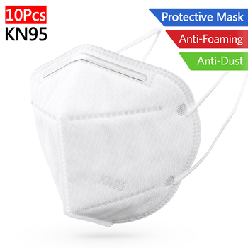 10Pcs KN95 Mask 95% Filtration Anti Dust Bacterial N95 Mask Dustproof PPE Protective Mask Face Mouth Cover Features as KF94 FFP2