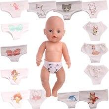 15 bonito padrão cueca calcinha para americano 18 Polegada menina boneca e 43 cm bebê recém-nascido boneca roupas acessórios nossa geração
