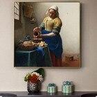 Netherlands Artist J...