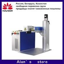 Лазерная маркировочная машина, лазерная маркировочная машина из нержавеющей стали, 30 Вт