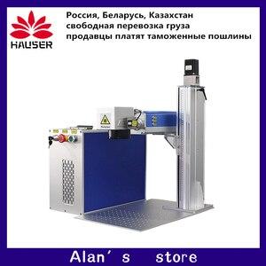 Image 1 - 30W bölünmüş fiber lazer işaretleme makinesi metal işaretleme makinesi lazer gravür makinesi tabela lazer markalama mach paslanmaz çelik