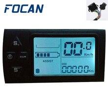 24 V/36 V/48 V LCD Ebike عرض ل دراجة كهربائية bldc تحكم لوحة التحكم 861display meterdisplay lcddisplay controller