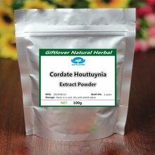 100% Pure Cordate Houttuynia Extract Powder,Houttuynia Cordata Powder