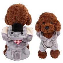 Мультфильм коала Толстовка костюм собака кошка одежда зимнее теплое пальто товары для домашних животных