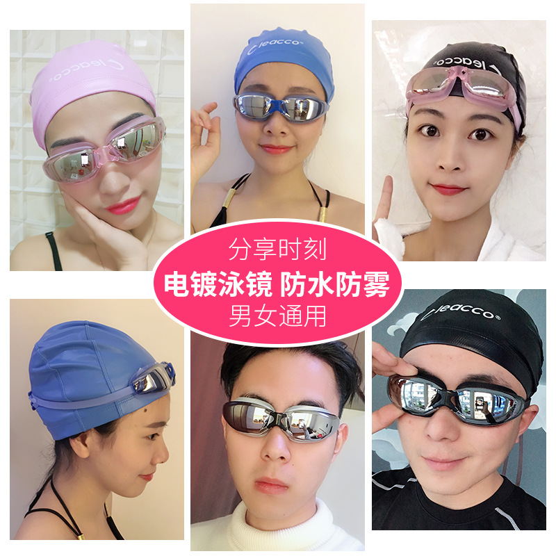 Goggles Women's Myopia High definition Swimming Anti fog Men Waterproof Glasses Big Box Alcohol by Volume Plain Glass Waterproof|Safety Goggles| |  - title=