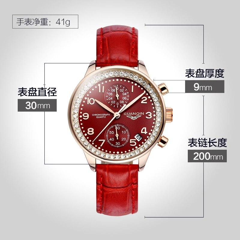 GUANQIN GQ15008 lady Chronograph series quartz watch women fashion luxury watch female Austria Diamond red Leather strap - 5